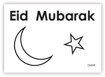 impressit™ Eid Mubarak