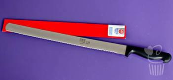 Cake Knife - 14inch