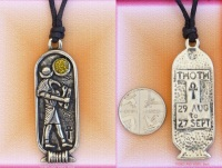 thoth egyptian zodiac pendant 29 august 27 september