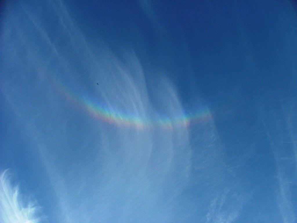 Universe Rainbow Smile