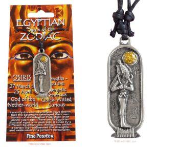 OSIRIS Egyptian Zodiac 27 March to 25 April Necklace