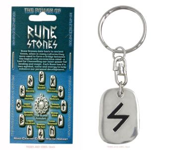 Sowulo The Sun Rune Keyring for Power & Good Health
