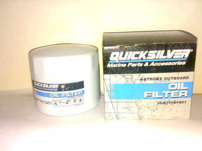 Quicksilver 35-877761Q01 oil filter 4 stroke outboard 75hp - 115hp s/no 1B3