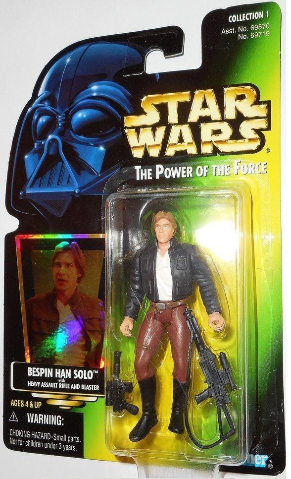 31B /  KENNER /  HAN SOLO   BESPIN / POWER OFTHE FORCE 2 GREEN  (H-G)  CARD