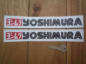 "Yoshimura Black, White, & Red, Text & Logo Oblong Stickers. 10"" Pair."