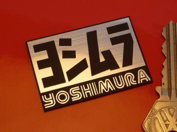 """Yoshimura Laser Cut Self Adhesive Bike Badge. 2""""."""