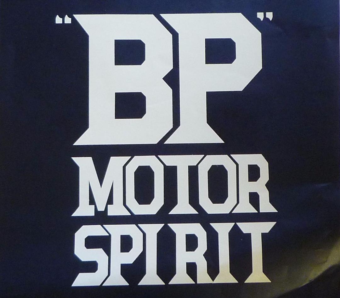 "BP Motor Spirit  Cut Text Petrol Pump Sticker. 7"" or 8""."