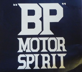 "BP Motor Spirit  Cut Text Petrol Pump Sticker. 7"" or 8""."