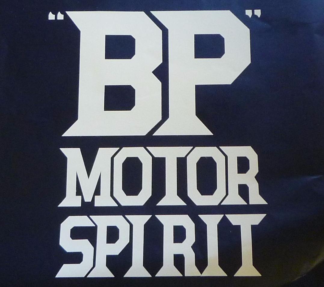 """BP Motor Spirit  Cut Text Petrol Pump Sticker. 16""""."""