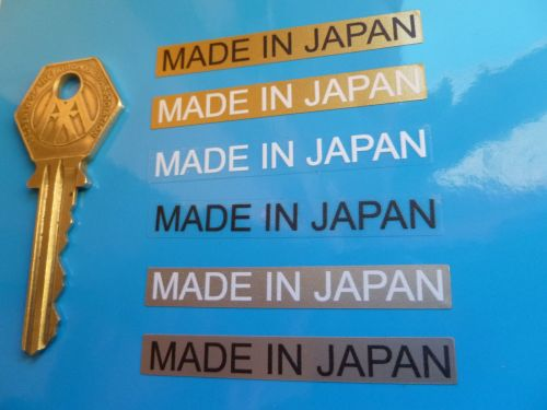 Made in JAPAN text Stickers. Variuos colours 55mm Pair.