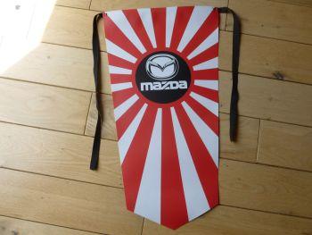 Mazda Hinomaru Flag Pennant