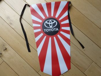 Toyota Hinomaru Flag Pennant.