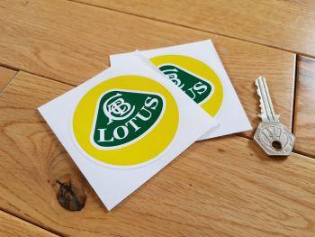 """Lotus Yellow, Green & White Circular Logo Stickers. 3"""", 4"""", or 6"""" Pair."""
