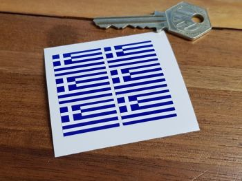 Greek Flag Small Coloured Stickers. Set of 6. 25mm.