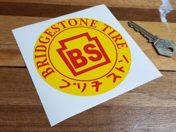 "Bridgestone Tire English & Japanese Circular Sticker. 4""."