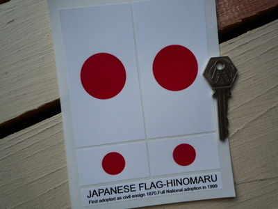 Japanese Hinomaru Flag Stickers. Set of 4.