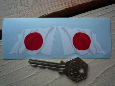 "Japanese Hinomaru Wavy Flag Stickers. 2"" Pair."