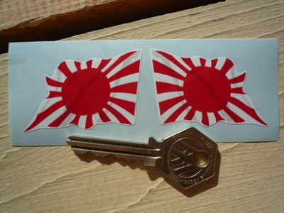 """Japanese Navy Wavy Flag Stickers. 2"""" or 4"""" Pair."""