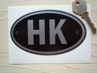 "HK Hong Kong Black & Silver ID Plate Sticker. 5""."