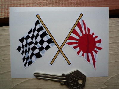 "Crossed Japanese Navy & Chequered Flag Sticker. 4""."