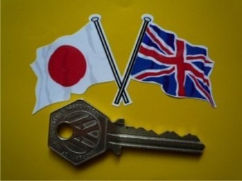 "Crossed Japanese Hinomaru & Union Jack Flags Sticker. 3""."