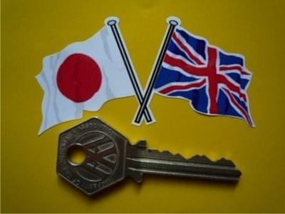 "Crossed Japanese Hinomaru & Union Jack Flags Sticker. 3""."
