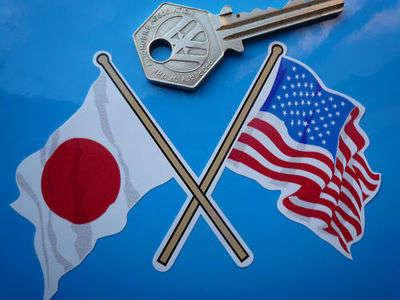 "Crossed Japanese Hinomaru & USA Stars & Stripes Flags Sticker. 4""."