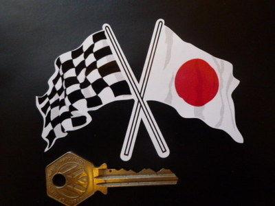 "Crossed Japanese Hinomaru & Chequered Flag Sticker. 4"" or 7""."