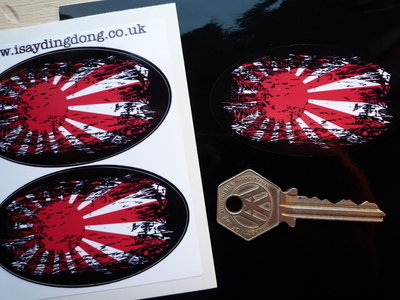"""Japanese Fade To Black Oval Navy Flag Stickers. 3"""" Pair."""