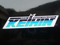 Keihin Racing Carburetor Sticker. 5.5