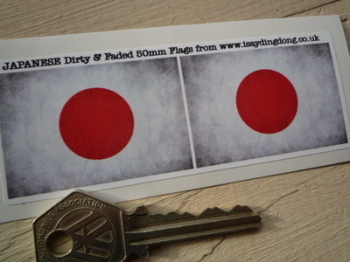 "Japanese Dirty & Faded Style Hinomaru Flag Stickers. 2"" Pair."