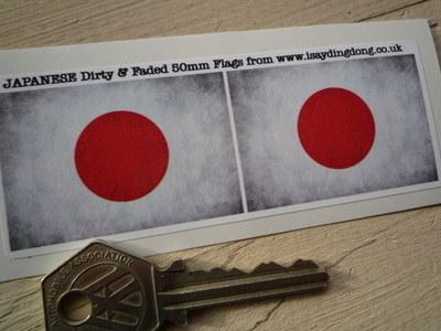 "Japanese Dirty & Faded Style Hinomaru Flag Stickers. 2"" Pair."