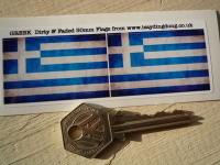 """Greece Dirty & Faded Style Flag Stickers. 2"""" Pair."""