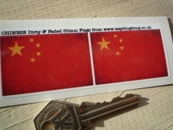 "Chinese Dirty & Faded Style Flag Stickers. 2"" Pair."