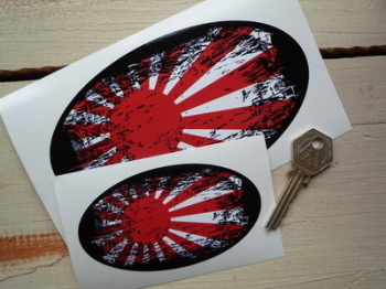 "Japanese Fade To Black Oval Navy Flag Sticker. 4"" or 6""."