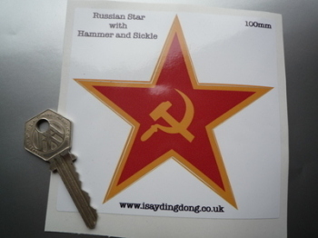 "Russian Star with Hammer & Sickle Sticker. 4""."