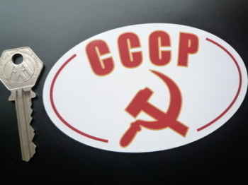 "CCCP Oval with Hammer & Sickle Sticker. 5""."