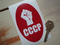 """CCCP Oval with Fist Sticker. 5""""."""