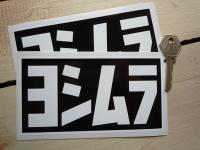 Yoshimura Black & White Oblong Stickers. 6