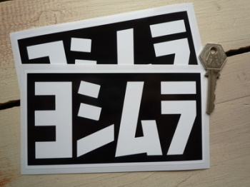 "Yoshimura Black & White Oblong Stickers. 6"" Pair."