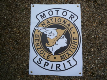 "National Benzole Mixture Motor Spirit Art Banner. 19.5"" x 27""."