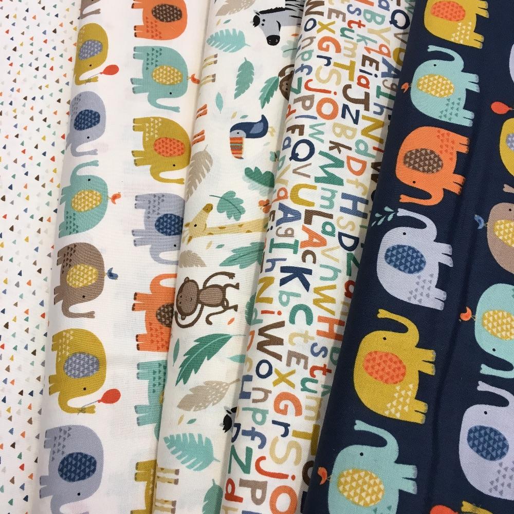 Childrens Fabric