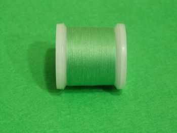 SALE Madeira Sewing Thread - 8995 Lime