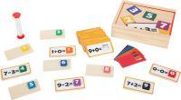 Mathematics Wooden Puzzle Game