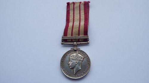 Naval General Service Medal Palestine 1945 – 48 to P/MX58295 P Munday ERA2