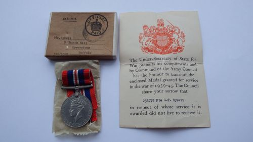 WW2 Casualty to 238779 Pte G T Syrett RASC