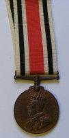 Special Constabulary Medal to William Batt