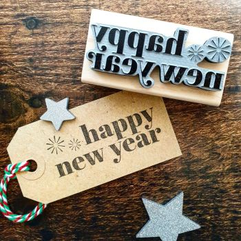 *****NEW FOR XMAS 2019***** - Happy New Year Rubber Stamp