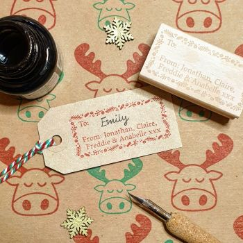******NEW FOR XMAS 2019***** - Personalised To From Christmas Border Rubber Stamp
