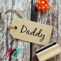 Daddy Father's Day Rubber Stamp